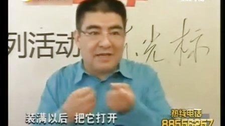 20120813济南生活频道《交通进行时》雷人!陈光标砸电动车宣传环保