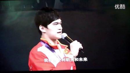 安利(中国)2012年度表彰大会之孙杨与纽崔莱