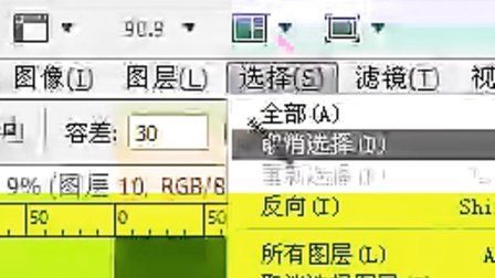 20130115清香老师单图《青花瓷》课录