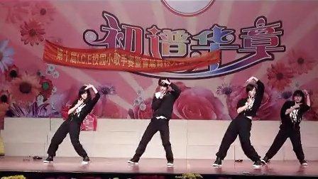 2012漳州实验中学艺术节-首届舞林大会
