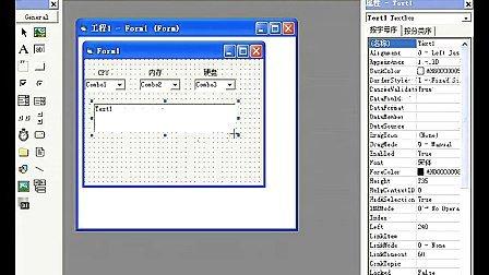 计算机二级.VB语言.教程(98)(6-5-9)列表框和组合框(9)
