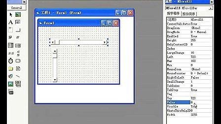 计算机二级.VB语言.教程(99)(6-6-1)滚动条