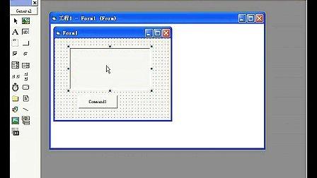 计算机二级.VB语言.教程(61)(5-1-1)print方法
