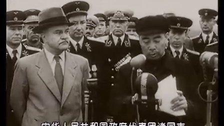 03周恩来率中国政府代表团赴莫斯科访问,在接机仪式上的讲话