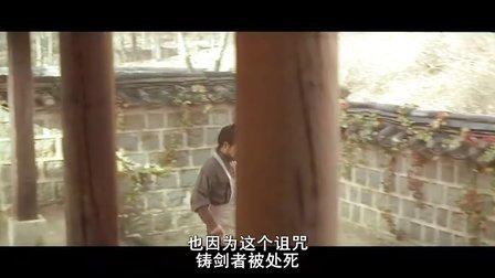 ( 电影)   刑事  BD高清