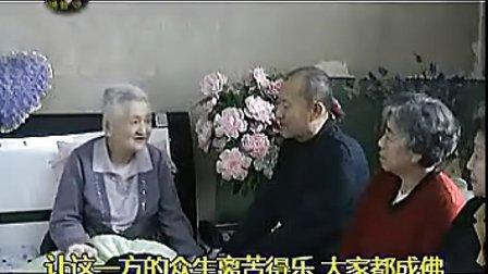 字幕版  刘素青老菩萨往生纪实第3集(共12集)(流畅)