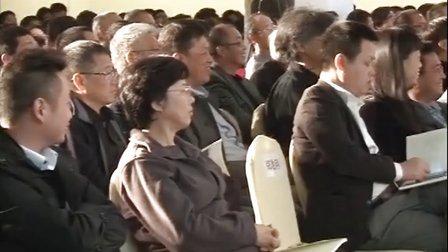 第三届中国建筑传媒奖颁奖典礼(第2部分,共4部分)