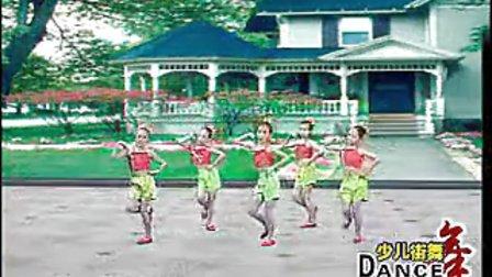 c喱c喱少生流行街舞 流行街舞