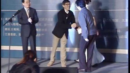 第三届中国建筑传媒奖颁奖典礼(第4部分,共4部分)
