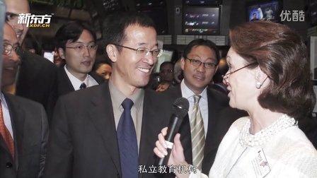 新东方宣传片-《为梦想而来》2012版