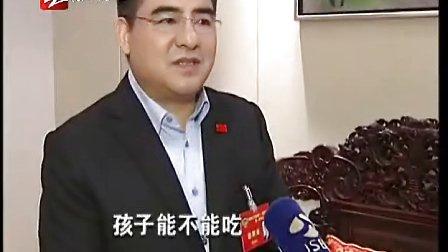 20130127浙江经视《经视新闻》陈光标悬赏 找吃剩饭服务员
