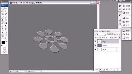 PhotoShop制作3D商业Logo新方法