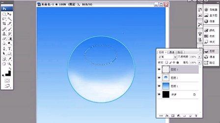 最新PhotoShop水晶水果