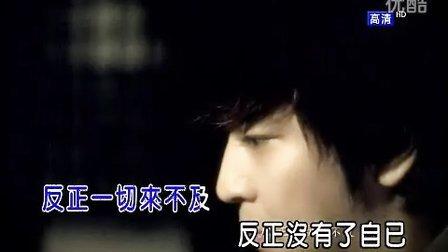 如果没有你(中文)(1)_杨宝海