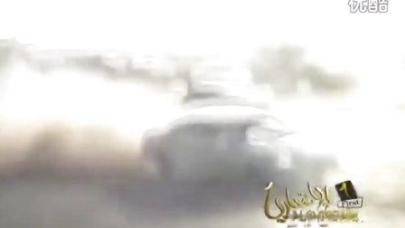 阿拉伯漂移 飙风再起强势来袭