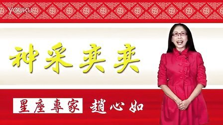 中华电信mod陈哲毅2013金蛇迎春名师恭祝大家蛇年行大运