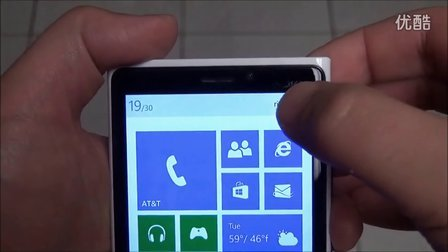 Windows+Phone+Tip_+Toggle+the+ringer+to+silent+mode