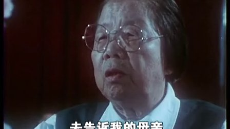 04邓颖超讲述和周恩来总理恋爱关系的确立