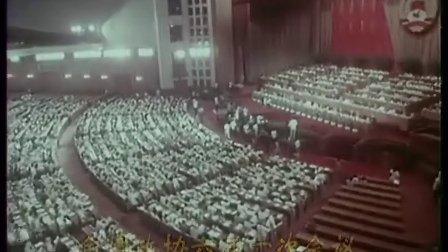 11邓颖超在全国政协六届一次会议发表重要讲话,阐述对台态度