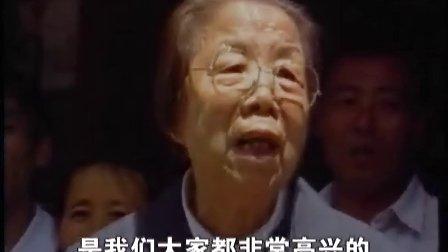 09邓颖超1984年登顶泰山对欣喜围观的游客发表讲话