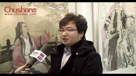 赵永夫出席出山名家汇艺术盛典