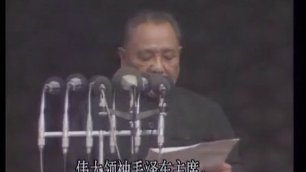邓小平在1984年国庆仪式上怀念毛泽东主席
