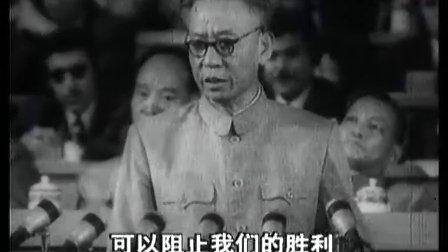 04邓小平在1956年举行的中国共产党第八次全国代表大会上做了关于修改党的章程的报告