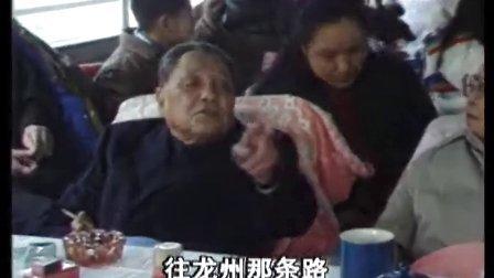 02邓小平1986年在桂林怀念起中央苏区的日子