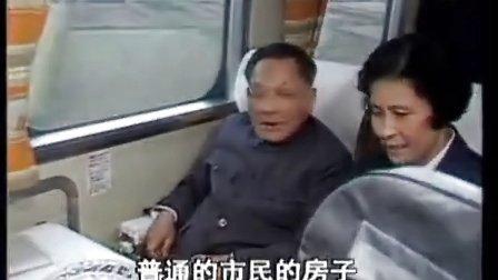 12邓小平1978年赴日考察