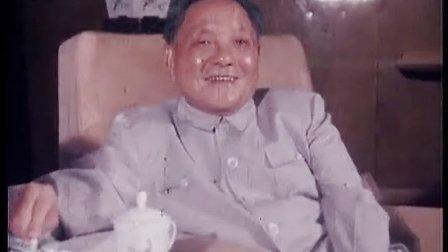 15邓小平1980年8月接受意大利记者采访,客观评价毛泽东同志
