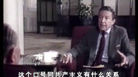 21邓小平1986年9月接受美国CBS记者采访,解释致富光荣这一概念
