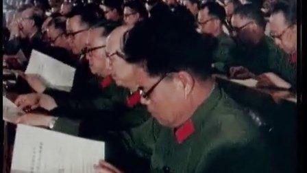 """11邓小平关于""""全党讨论实践是检验真理的唯一标准""""的讲话"""