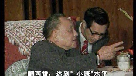 19邓小平1987年4月会见了西班牙政府副首相一行
