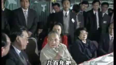 24邓小平1992年的春天在南方诸城市反复强调改革开放的重要性