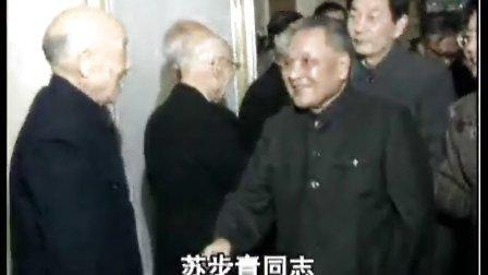 30邓小平在上海过春节