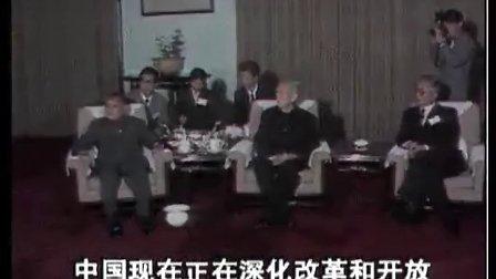 29邓小平1984年10月在中信公司五周年上发表讲话