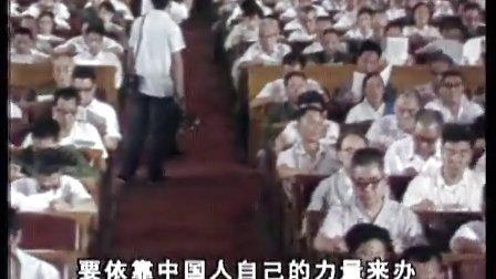 32邓小平关于独立自主和平外交政策的讲话
