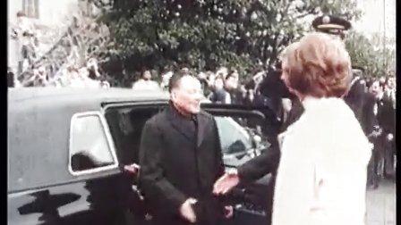 33邓小平1979年1月访问美国,在欢迎仪式上讲话