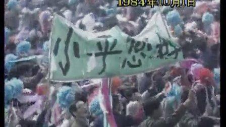 26邓小平关于改革的讲话