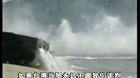39邓小平关于解决台湾问题的两种考虑