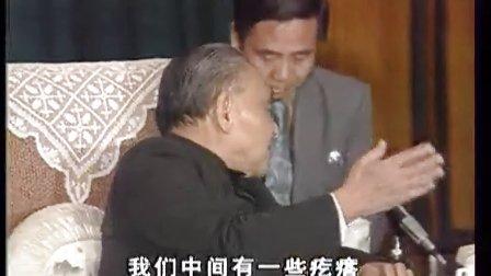 35邓小平会见各国领导人,提出建立国际政治新秩序