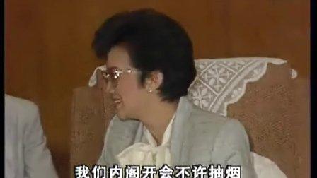 45邓小平戒烟的趣事