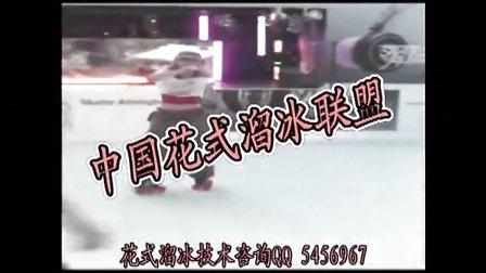 jamskating旱冰轮滑轮舞【中国花式溜冰联盟】内部教学套路
