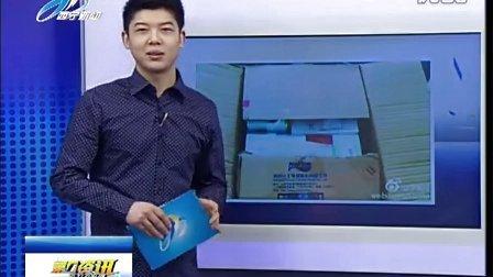 意外! 网购芝士面粉变10台智能手机