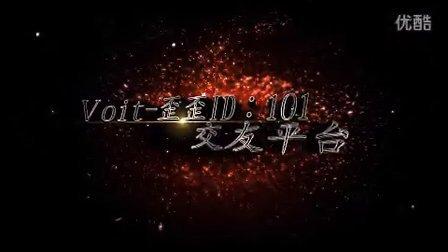 Voit.娛樂會所【YY101】