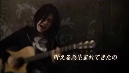 YUI CM FROM ME TO YOU