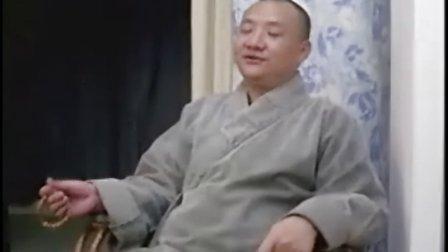 《拨云见日》第四集(来生法师与弟子学习佛法)