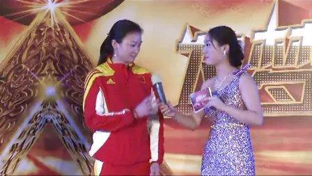 2013年宝健公司年会中国国家击剑队分享宝健产品