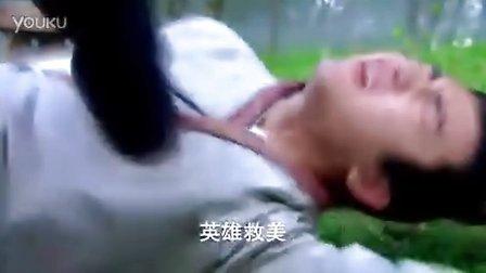 笑傲江湖04