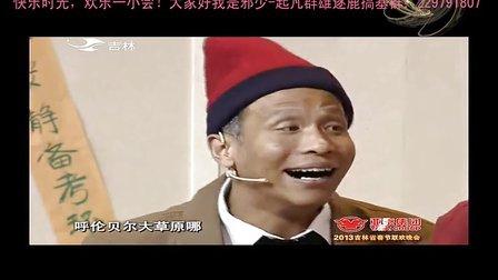 宋小宝 张可 小超越 超清  太搞笑了!!!!!!!